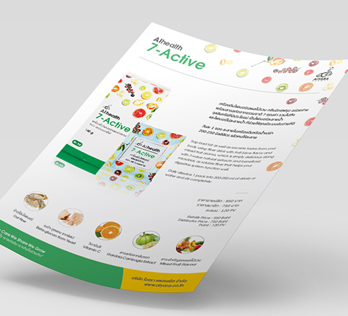 PRODUCTS BROCHURE