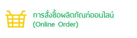 Online-06-06
