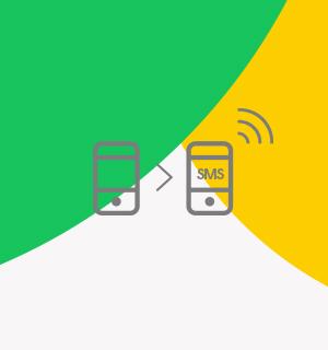 SMS บริการแจ้งข้อความจัดส่งสินค้า