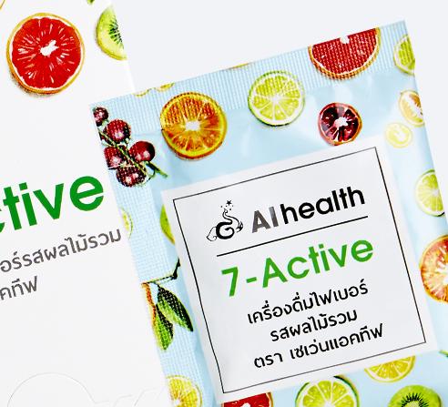 7 – ACTIVE