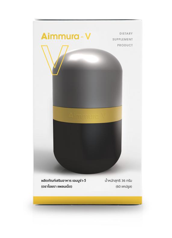 AIMMURA – V