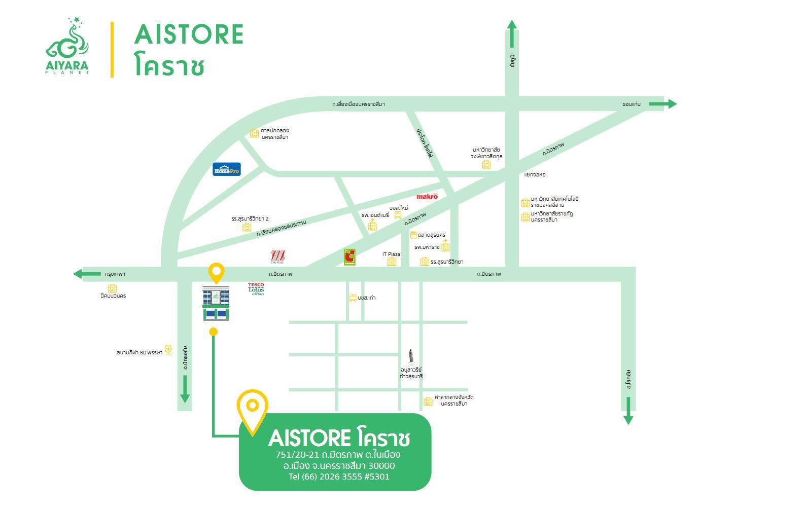 AISTORE โคราช, ประเทศไทย