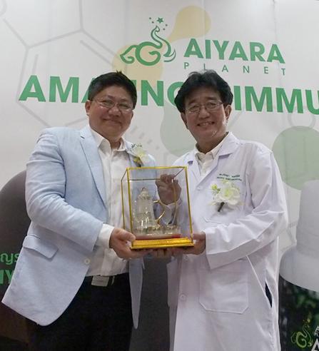 Amazing Aimmura นครศรีฯ