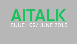 AITALK 2 (JUNE 2015)