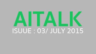 AITALK 3 (JULY 2015)