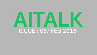 AITALK 5 (February 2016)