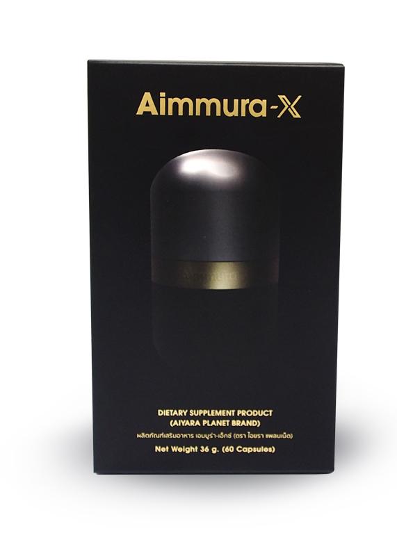 AIMMURA-X