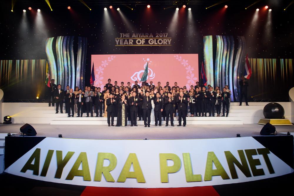 Aiyara-629_resize
