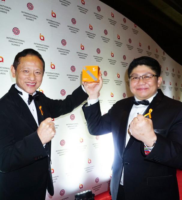 ไอยราแพลนเน็ต รับรางวัลระดับโลก