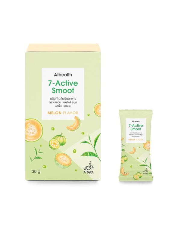 7-Active Smoot Melon