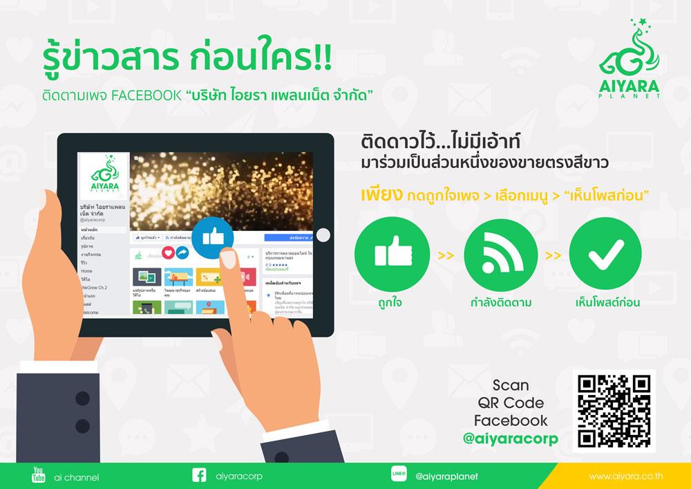 Like_page