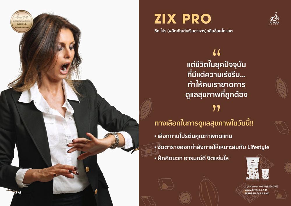 Zix-Pro-online_CR-03