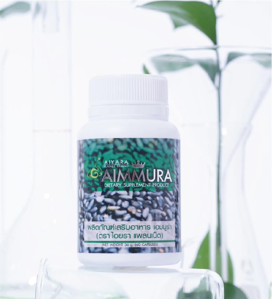 Super Brand-AIMMURA