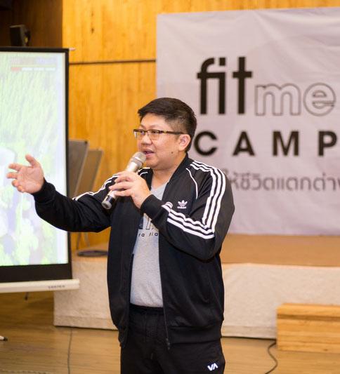 FitMeCamp1