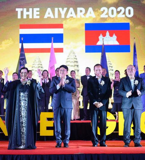 THE AIYARA 2020 in CAMBODIA