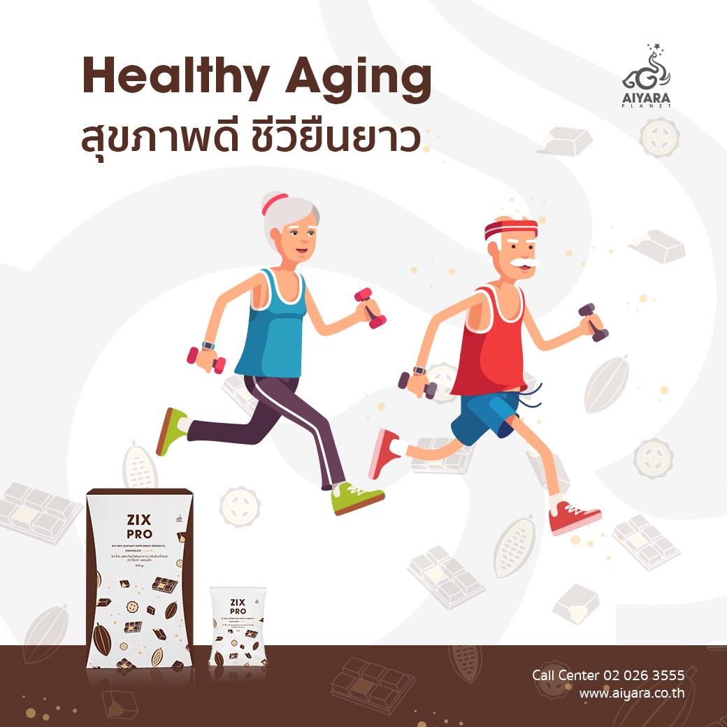 (Thai) Healthy Aging