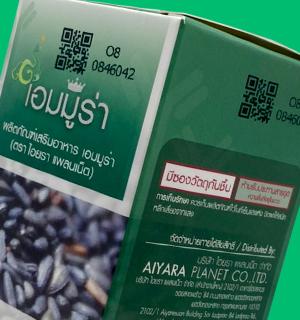 (Thai) Aimmura-O มี QR Code รอบกล่อง